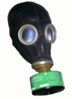 Противогаз ППФ-95М (маска ШМП ) 2-й класс защиты