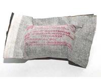 Пакет перевязочный индивидуальный ИПП-1