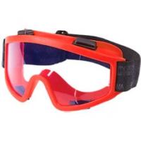 Очки защитные ЗН11