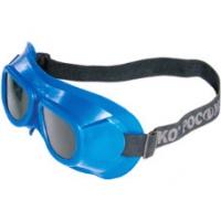 Очки защитные ЗН18 тип В2