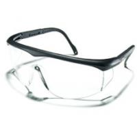 Очки ZEKLER 22, прозрачные