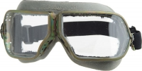 Очки защитные закрытые ЗП1-У (с прямой вентиляцией)