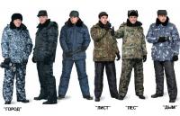 """Куртка мужская """"Охранник"""" удлиненная"""