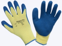 Перчатки «Аракат ЛАТ» (2094141)