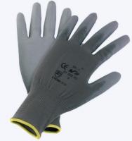 Перчатки «ПЮ Фёрст Грей» (2100250)
