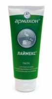 Паста ЛАЙМЕКС для очистки кожи от трудноудаляемых загрязнений 20