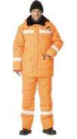 """Костюм """"МАГИСТРАЛЬ"""" зимний: куртка дл.,брюки оранжевый с СОП/"""