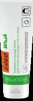 Универсальный крем для очистки кожи рук и лица